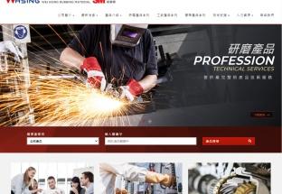 煒興企業有限公司-3M研磨工業代理