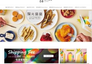 台灣陽光菓菓有限公司